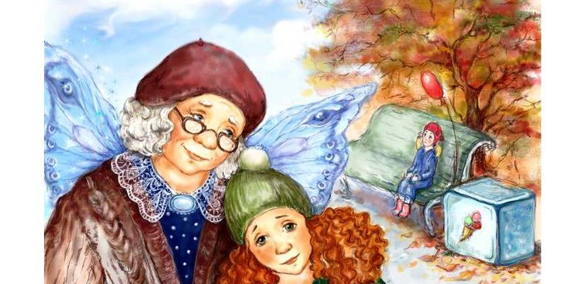 Надписью, картинки бабушка и внучка с надписями