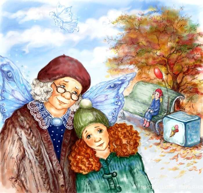 Картинки внучки и бабушки