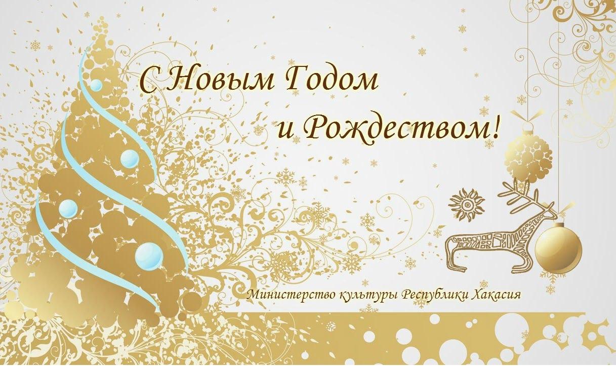 Поздравления на новый год светлане