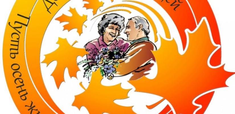 Фон открытки ко дню пожилого человека, оформленная открытка юбилеем